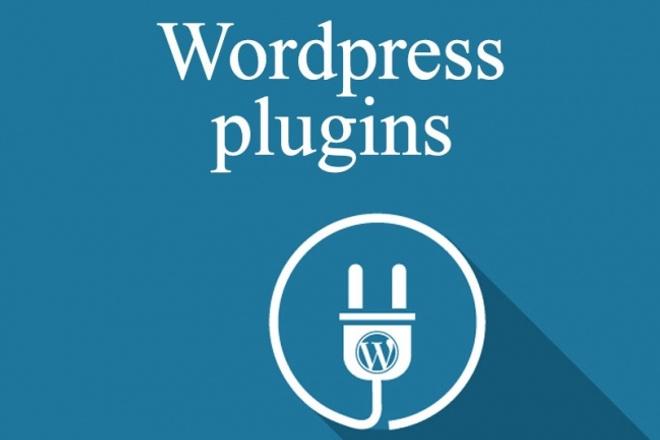 Премиум - плагины WordPress на русском с обновлениями 1 - kwork.ru