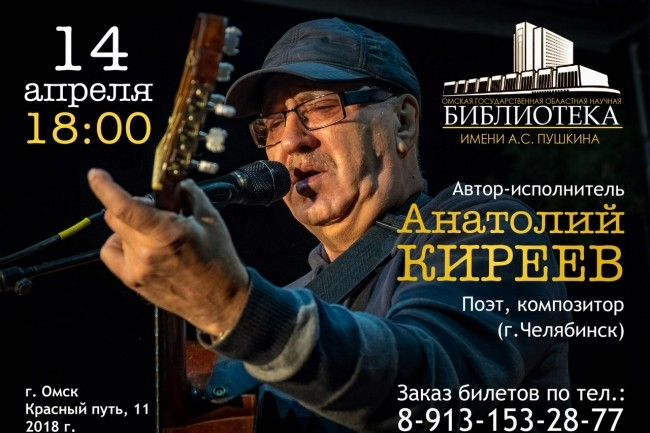 Дизайн Афиша, Плакат, Постер 8 - kwork.ru