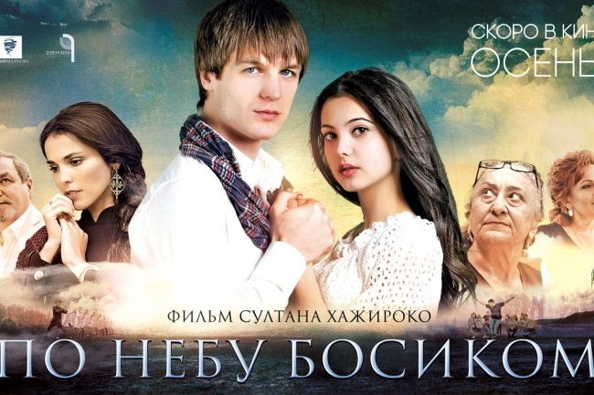 Дизайн Афиша, Плакат, Постер 11 - kwork.ru