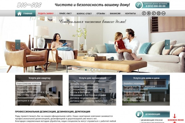 Создание Landing Pages на Wordpress 8 - kwork.ru