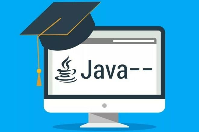 Разработка Java подобного языка программирования за 2 месяца 1 - kwork.ru