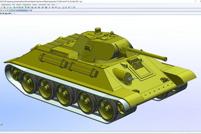 3D моделирование. Компас. Catia. Inventor 28 - kwork.ru