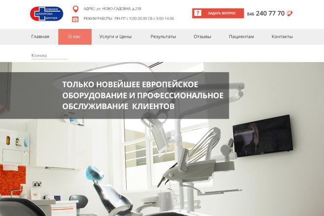 Сделаю дизайн лендинга 27 - kwork.ru