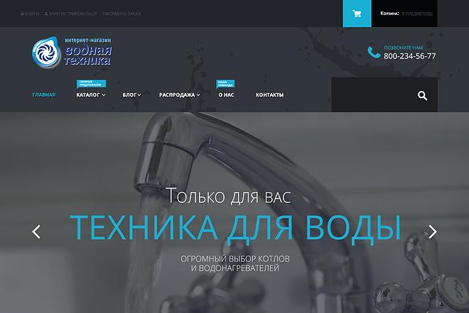 Сделаю дизайн лендинга 30 - kwork.ru