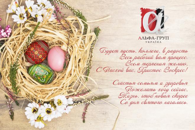 Разработаю дизайн электронного приглашения, открытки 10 - kwork.ru