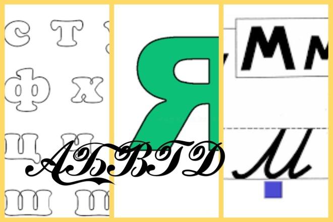 Редактирую тексты - орфография, пунктуация, лексика, стиль 1 - kwork.ru