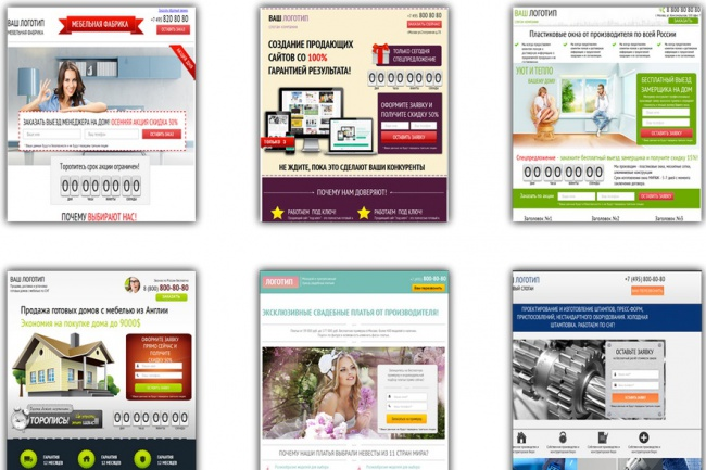 83 премиум шаблонов Landing Page + куча достойных бонусов 1 - kwork.ru