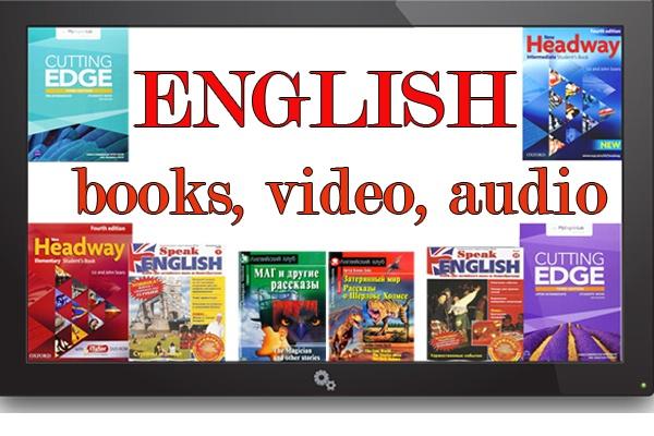 Английский язык- избранная коллекция для изучения и преподавания 1 - kwork.ru
