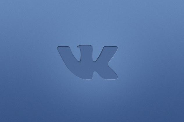 Оформлю горизонтальный баннер или аватар вконтакте 1 - kwork.ru
