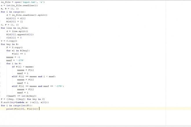 Консольное приложение или Дебаг консольного приложения на Python 1 - kwork.ru