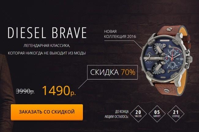 Скопирую любой Landing Page любой сложности 1 - kwork.ru