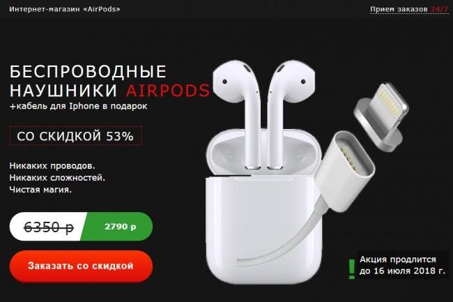 Скопирую любой Landing Page любой сложности 2 - kwork.ru