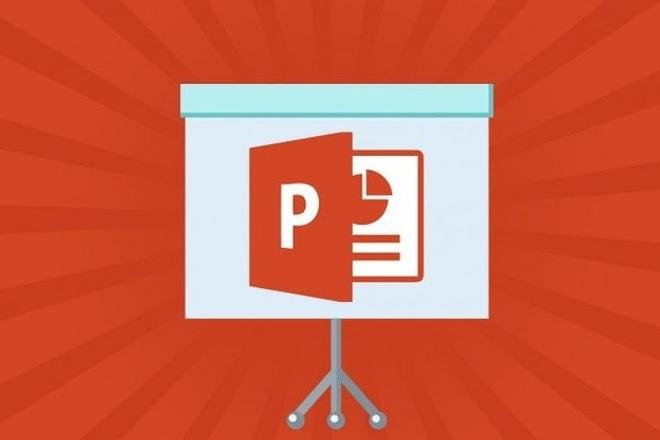 Подготовлю презентацию в MS PowerPoint 16 - kwork.ru