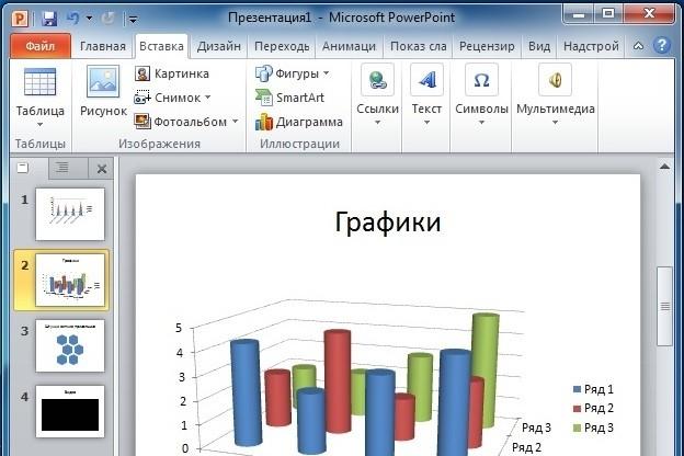 Подготовлю презентацию в MS PowerPoint 15 - kwork.ru