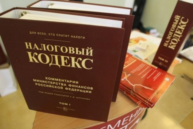 Проверка организаций, составление жалоб, возражений, исков 1 - kwork.ru