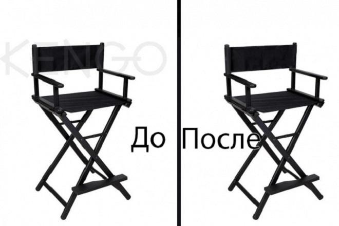 Сотру водяные знаки с изображения 4 - kwork.ru