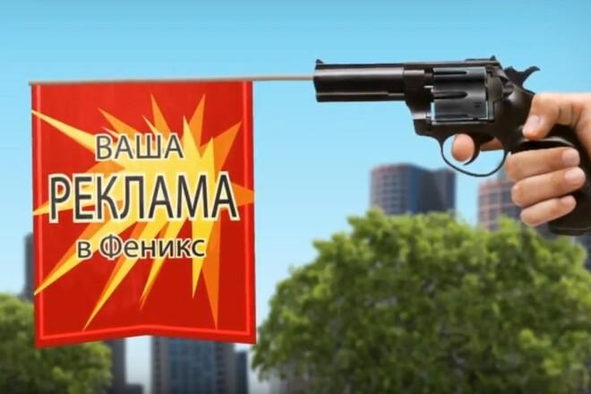 Промо ролик - главное оружие за место под Солнцем для Вашего бренда 2 - kwork.ru