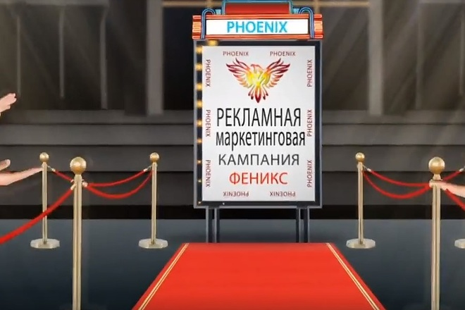 Промо ролик - главное оружие за место под Солнцем для Вашего бренда 3 - kwork.ru