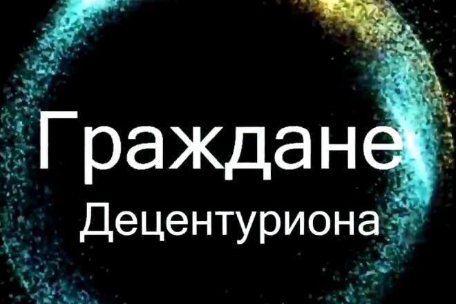 Промо ролик - главное оружие за место под Солнцем для Вашего бренда 8 - kwork.ru