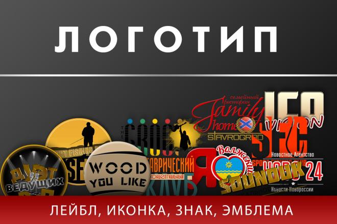 Логотип 22 - kwork.ru