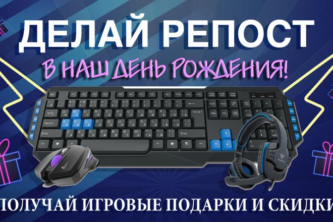 Web баннер для сайта, соцсети, контекстной рекламы 18 - kwork.ru