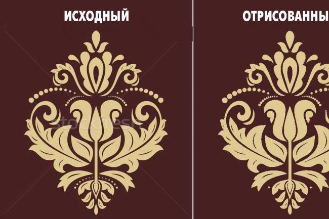Переведу растровый логотип в вектор любого формата 2 - kwork.ru