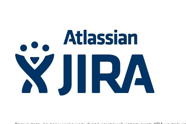 Установка atlassian jira на сервер 1 - kwork.ru