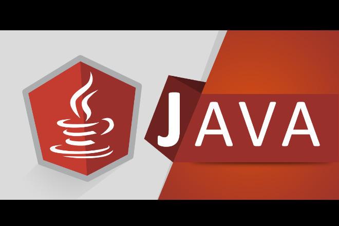 Разработка на Java 1 - kwork.ru