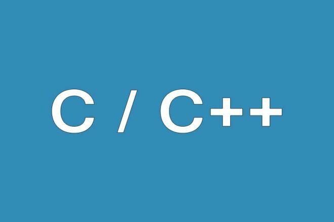 Лабораторная, консольное приложение на C Cpp Java алгоритмы структуры 1 - kwork.ru
