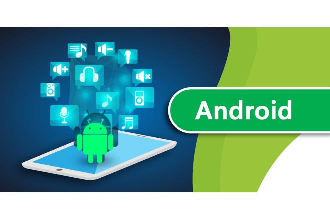 Разработаю Android-приложение 12 - kwork.ru
