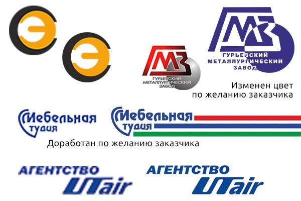 Сделаю ваше изображение векторным 5 - kwork.ru