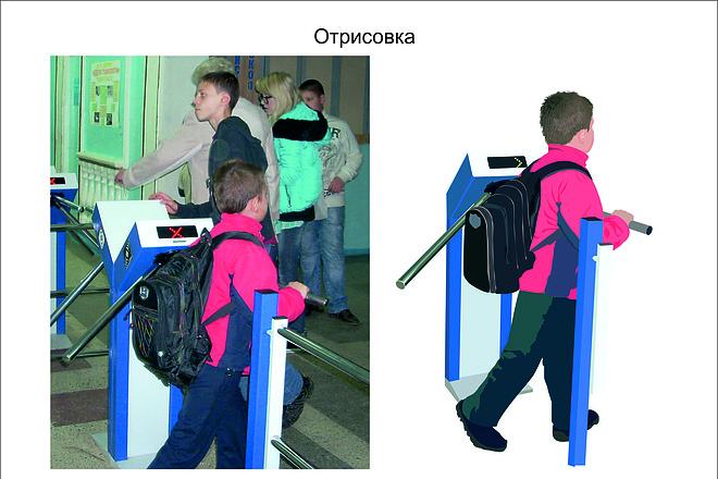 Сделаю ваше изображение векторным 7 - kwork.ru