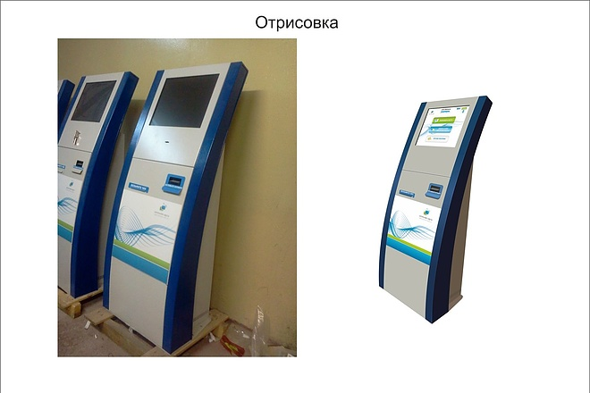 Сделаю ваше изображение векторным 8 - kwork.ru
