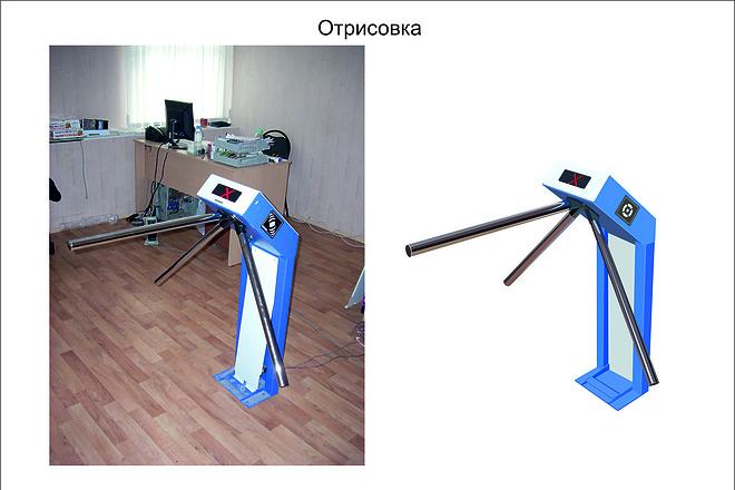 Сделаю ваше изображение векторным 10 - kwork.ru