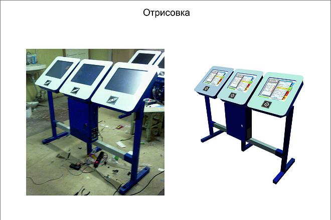 Сделаю ваше изображение векторным 11 - kwork.ru
