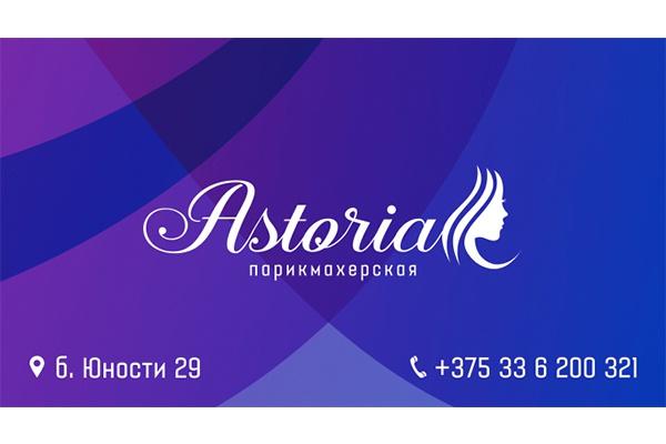 Дизайн визитки с исходниками 103 - kwork.ru