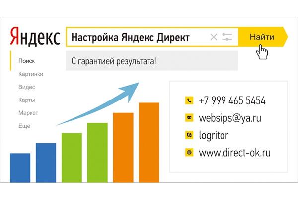 Дизайн визитки с исходниками 104 - kwork.ru