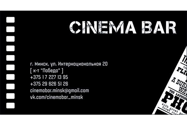 Дизайн визитки с исходниками 109 - kwork.ru