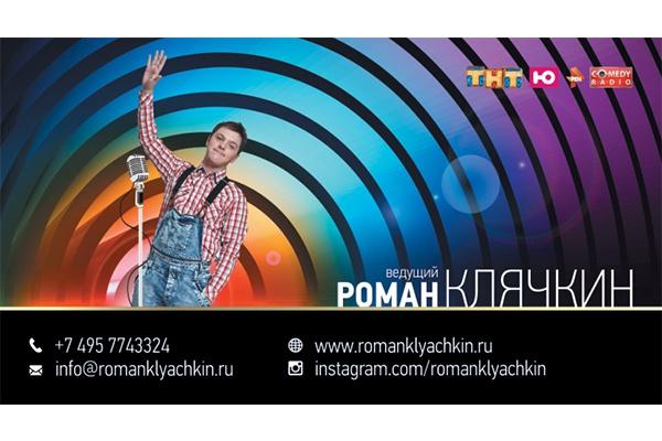 Дизайн визитки с исходниками 110 - kwork.ru