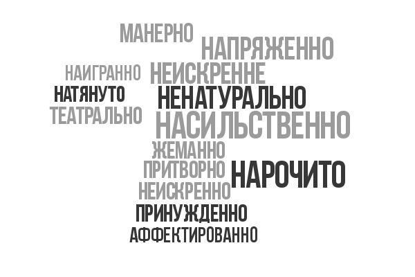 База русских синонимов 1 - kwork.ru