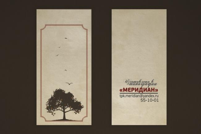 Дизайн визитки для вашего бренда 8 - kwork.ru