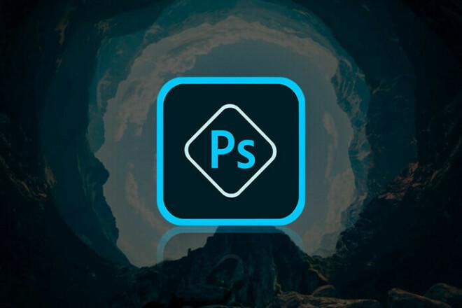 Курс по Photoshop 1 - kwork.ru