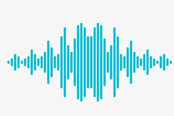 Обрезка и обработка аудио 1 - kwork.ru