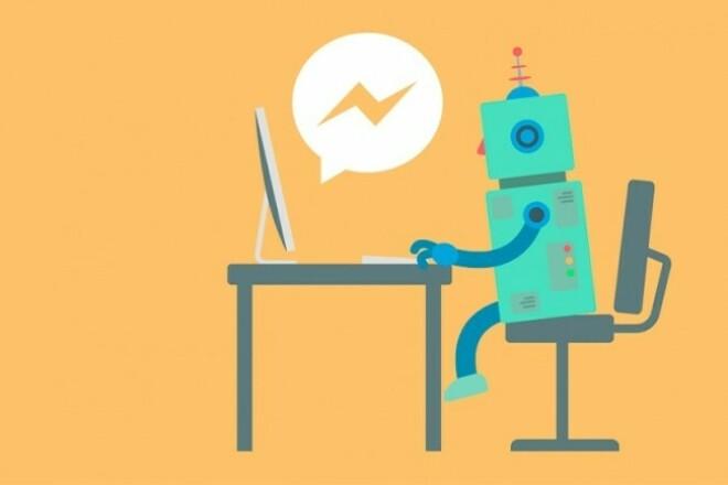 Создам чат-бота для Facebook, Viber, Вконтакте 1 - kwork.ru