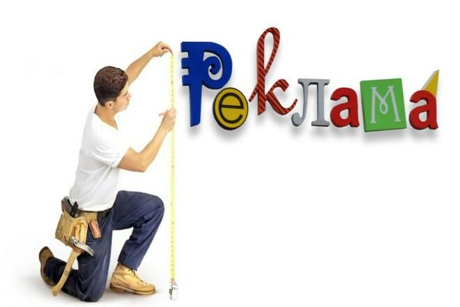 Реклама франшизы в 2 ТОП каталогах франшиз 1 - kwork.ru