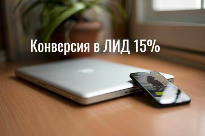 Готовый скрипт продаж для интернет-провайдера 1 - kwork.ru
