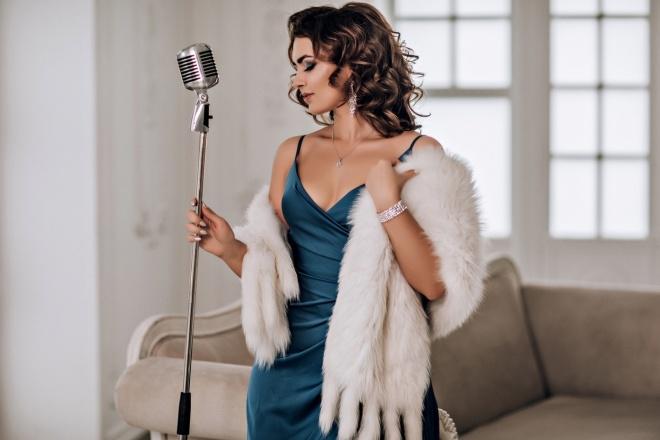 Запишу вокал к вашей песне