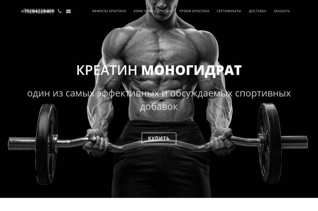 Семантическая, адаптивная, кроссбраузерная верстка 1 - kwork.ru