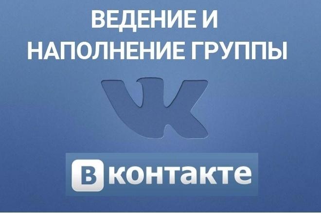 Картинки для главной в группе вконтакте