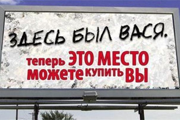 Размещу рекламу на нашем сайте 1 - kwork.ru